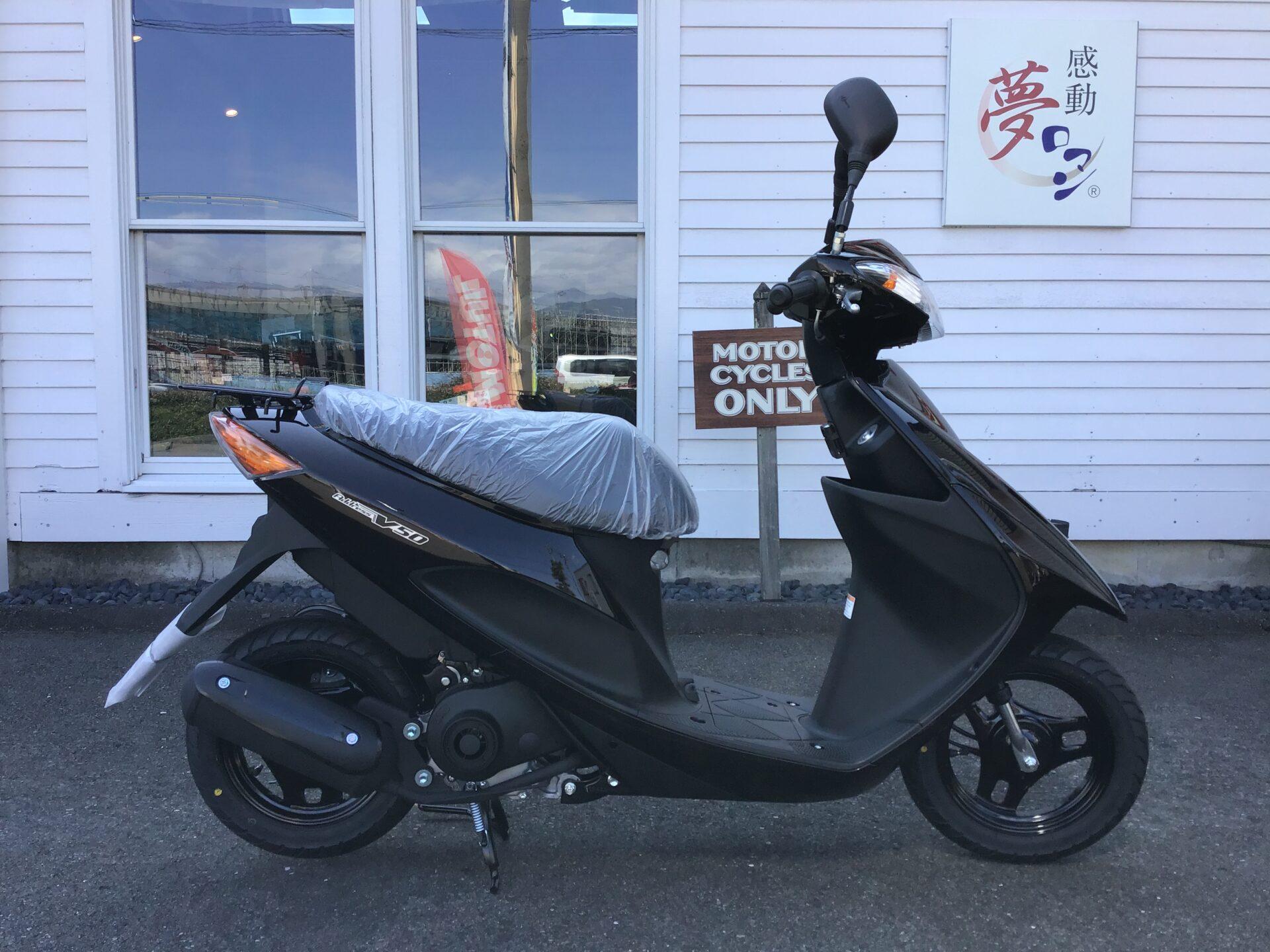 SUZUKI アドレスV50